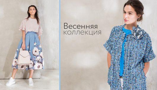 сайт RE VERA Fashion