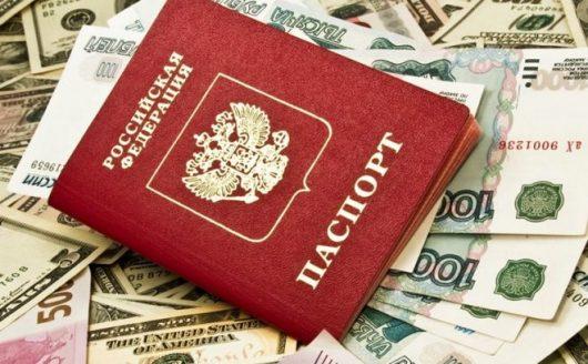Микрофинансовые организации Алматы