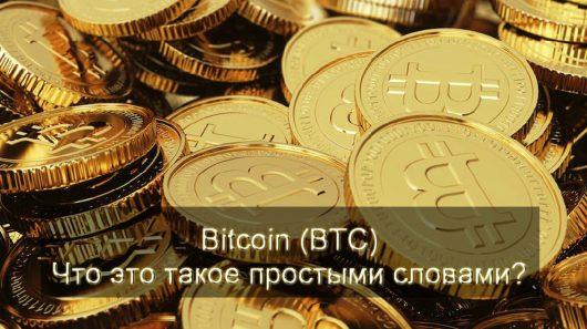 Новости про криптовалюту