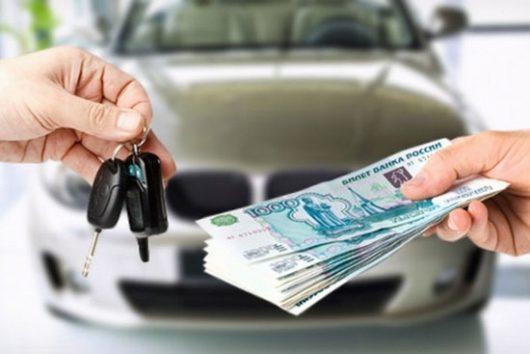 Займы в Кемерово Деньги под залог недвижимости - MoneyDay